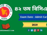 42th BCS Preliminary Exam Date Admit Card and Seat Plan